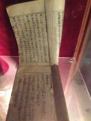 Ancient text.