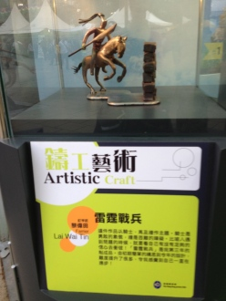 Nice art exhibit area as well...