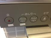 Toilet controls.