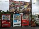 More vending machines!