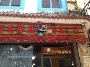 Restaurant front...