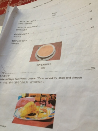 Ok menus to study...