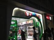Toy shop- tempting!