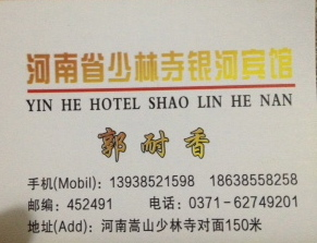 Family hotel we stayed at. Contact me privately via email for further details.