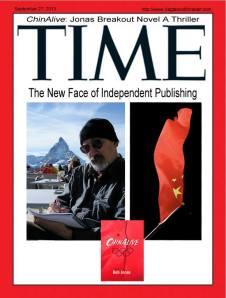 Publishing release promotion.