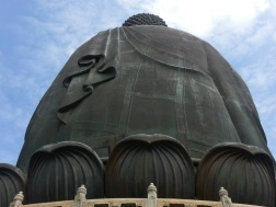 Back of big buddha.