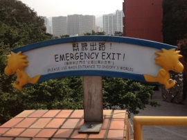 Yes, it was an exit, we checked...