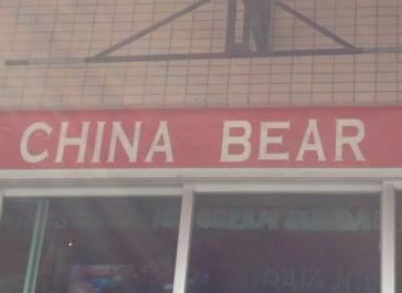 Great food at China Bear!