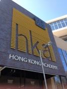 Entrance of HKA