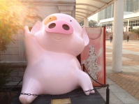 McDull from McMug