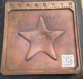 Love the stars they received and qr codes for more info.