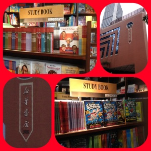 Bookstore Fun