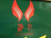 Concubine- name of the restaurant...