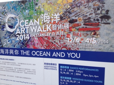 Ocean Art Walk 2014 in Stanley