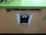 Book return area...