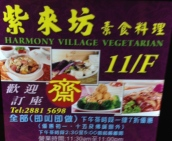See- in English. Not far from apartment.